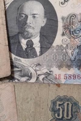 250 лет российским бумажным деньгам