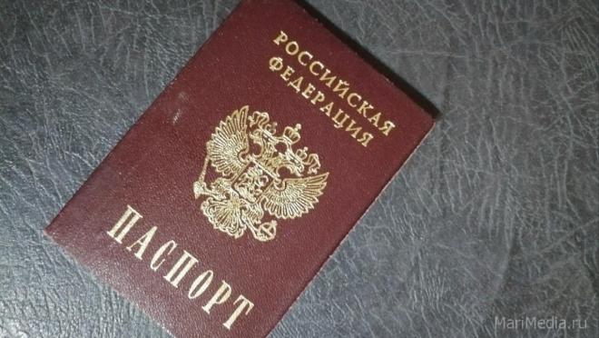Жителям Марий Эл запретили ретушировать фото для паспорта