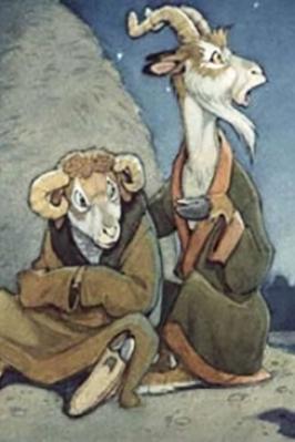 Кот, коза и баран