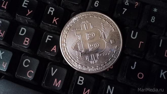 Министерство внутренней политики предостерегает вкладываться в криптовалюту