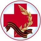 Республиканский клинический госпиталь ветеранов войн