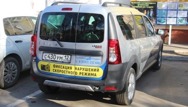 УГИБДД озвучило места установки камер фотовидеофиксации в Марий Эл