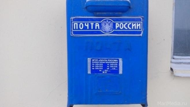 Отделение почтовой связи на улице Орая изменило режим работы