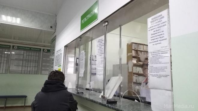 Вход в городские поликлиники для больных ОРВИ только через «фильтр»