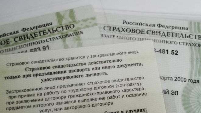 СНИЛС заменило уведомление о регистрации