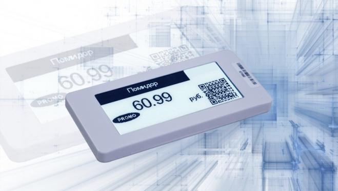 «ЭР-Телеком» предложит ритейлу «электронные ценники»