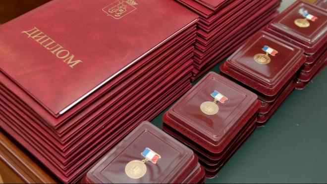 В Марий Эл начинается прием заявок на Государственные молодежные премии