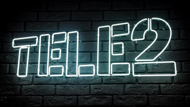 АКРА повысило кредитный рейтинг Tele2 до уровня A со стабильным прогнозом