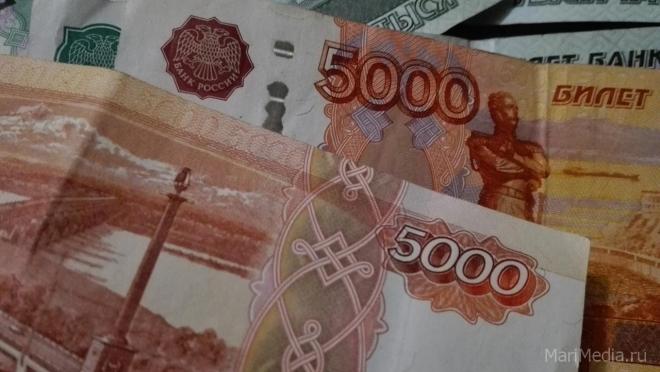 Марийский политехнический техникум выиграл грант на 1,5 млн рублей