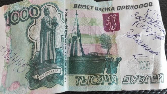 В одном из магазинов в Параньгинском районе неизвестный расплатился фальшивкой