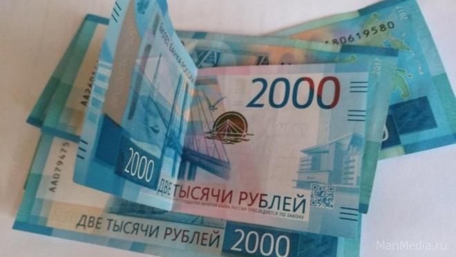 В Кремле пока не готовы освободить малоимущих от уплаты НДФЛ