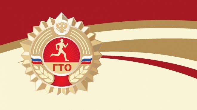 Сегодня в Йошкар-Оле принимают нормы ГТО
