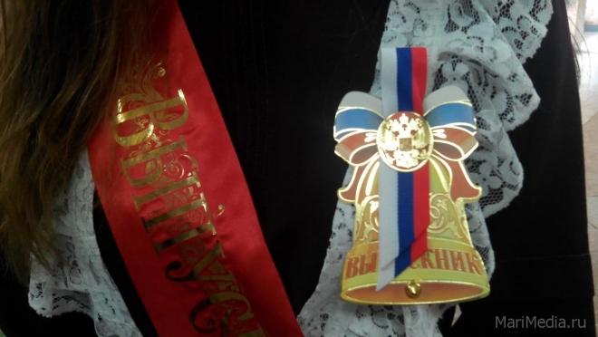 Три выпускницы Марий Эл получили 100 баллов по обществознанию