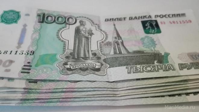 Пенсионерка из Волжска отдала неизвестному 60 тысяч рублей за газоанализатор