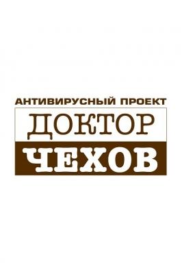Антивирусный проект «Доктор Чехов»