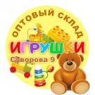 Оптово-розничный склад «Игрушки» на ул. Суворова, 9