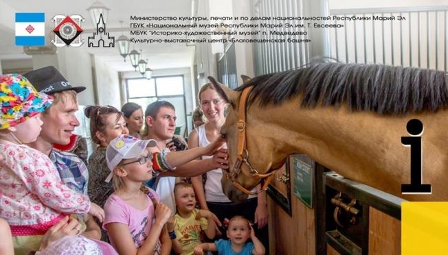 Медведевский район представит свои достижения в Благовещенской башне