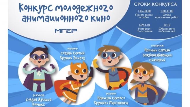 Мультипликаторы Марий Эл могут принять участие в создании ленты о российских супергероях