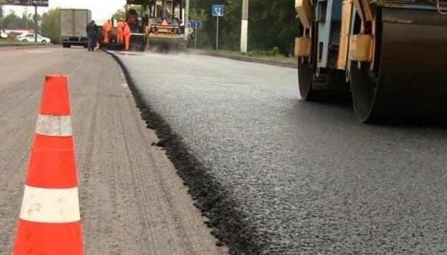 Для ремонта дороги на улице Чехова объявлен аукцион