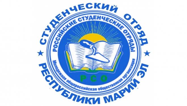 Участники студотрядов Марий Эл соберутся в Волгатехе