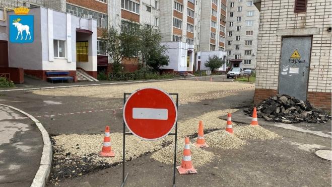 До 1 октября в Девятом микрорайоне Йошкар-Олы ограничено движение