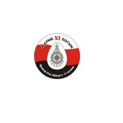 Торжественный концерт, посвящённый XI съезду марийского народа