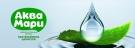 Питьевая вода «Аквамари»