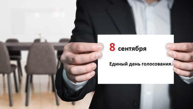 Игорь Буренков провёл плановое совещание по общественно-политической ситуации в Марий Эл