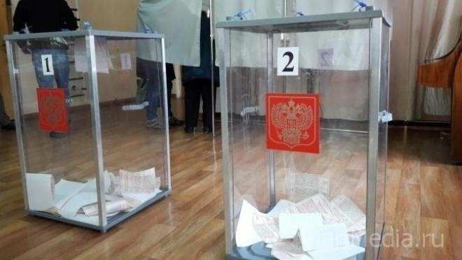 Выборы-2021: В Госдуму проходят восемь партий с учётом одномандатников