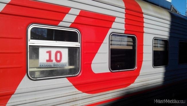 Многодетные семьи Марий Эл могут путешествовать на поездах со скидкой
