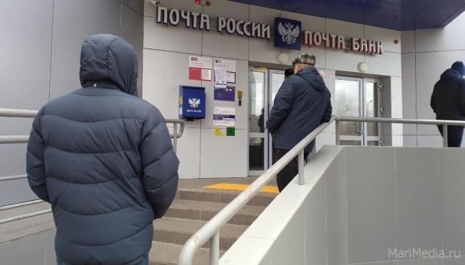 Отделения Почты России Марий Эл работают без перерывов на обед