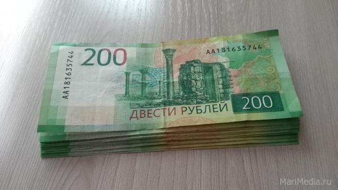 Владелец иномарки потерял 34 тысячи рублей в интернете