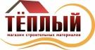 Магазин «Теплый» ООО «Изоляция»