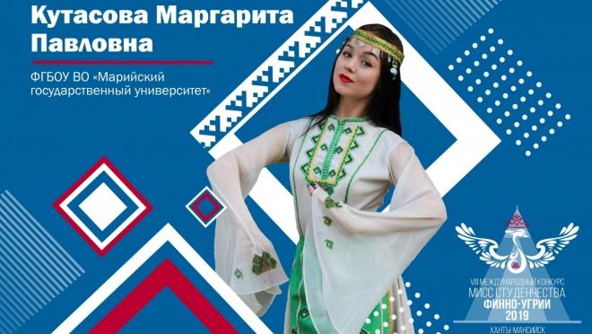 Маргарита Кутасова поборется за титул «Мисс студенчества Финно-Угрии-2019»
