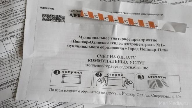 Кировчане попали в ТОП-3 активно жалующихся россиян на услуги ЖКХ
