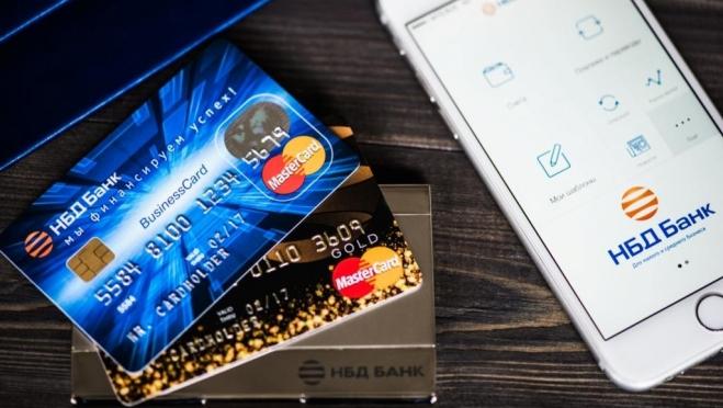 НБД-Банк расширил возможности дистанционного обслуживания корпоративных клиентов