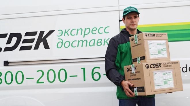 СДЭК – экспресс-доставка грузов