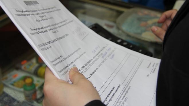 Исполнительный сбор фирмы-должника составил почти 1 млн рублей