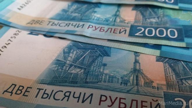 Сотрудница банка повелась на развод «коллеги» из службы безопасности