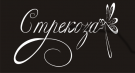 Салон - магазин штор и карнизов «Стрекоза»