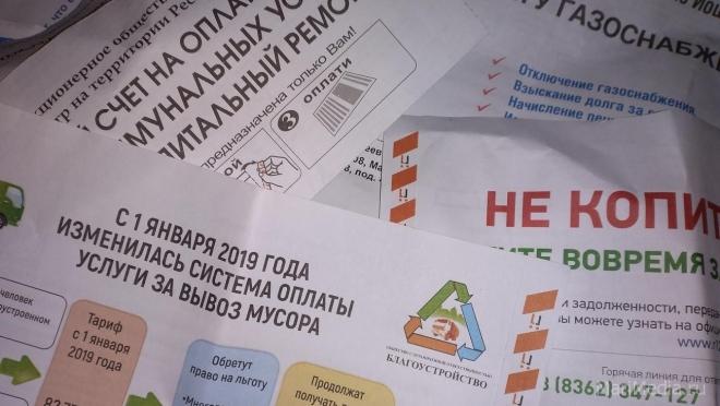 На время карантина россиян хотят освободить от уплаты ЖКУ