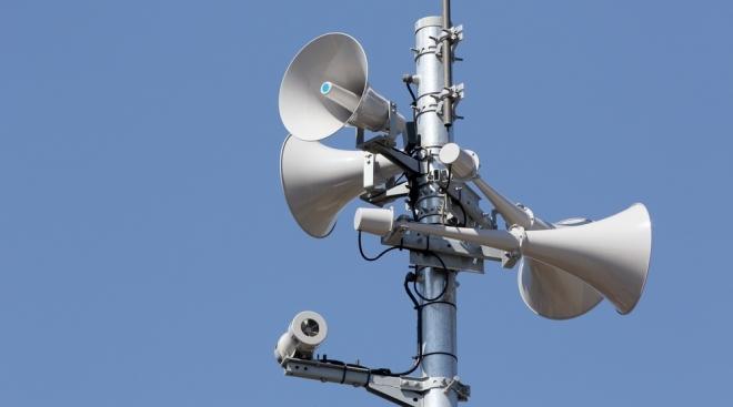 В Йошкар-Оле пройдёт проверка системы экстренного оповещения