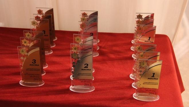 В Марий Эл прошёл региональный этап фестиваля-конкурса «Хрустальные звёздочки»