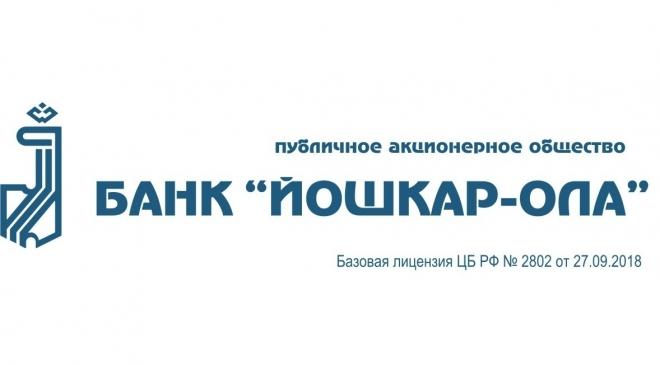 Кэшбэк к расчетному счету от Банка «Йошкар-Ола»