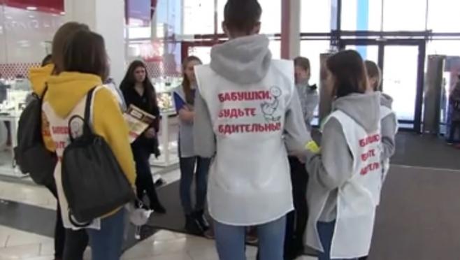 Пенсионеров Йошкар-Олы волонтёры предупреждают о мошенниках и фальшивках