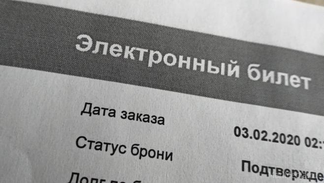 Жительница Йошкар-Олы лишилась денег при онлайн-покупке авиабилетов