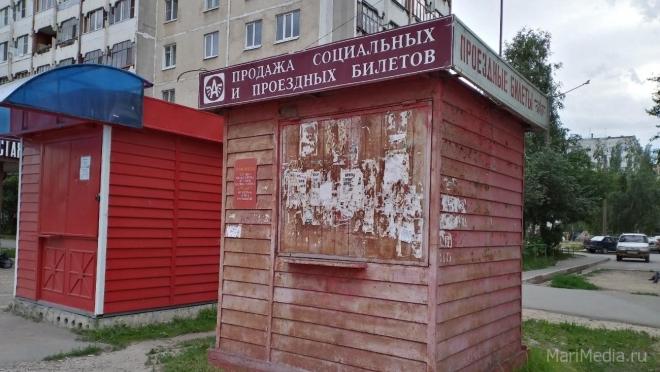 В Йошкар-Оле останется 4 киоска, продающие проездные билеты на троллейбусы