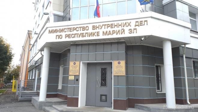 В МВД по Марий Эл вакантны должности следователей