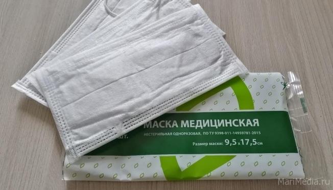 Маски, перчатки и санитайзеры можно приобрести за счёт страховых взносов