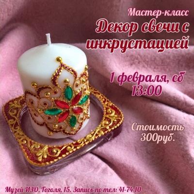 Декор свечи с инкрустацией